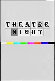 Вечерний театр