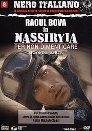 Насирия
