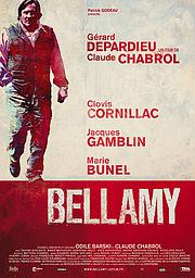 Инспектор Беллами