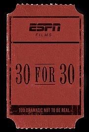 30 событий за 30 лет