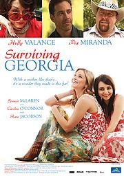 Школа выживания Джорджии
