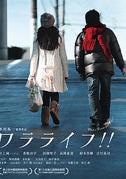 Юити кимура ночная буря книга