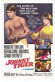 Джонни Тигр