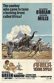 Африка: Техасский стиль
