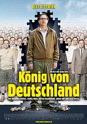 Король Германии