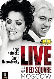 Нетребко и Хворостовский: Прямой эфир с Красной площади