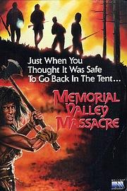 Резня в Мемориальной долине