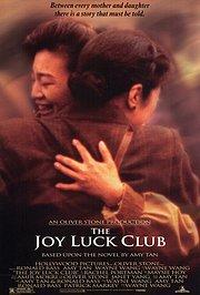 Клуб радості і удачі