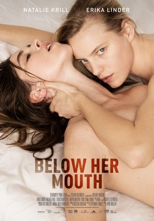 Ниже её губ