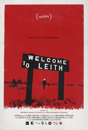 Добро пожаловать в Лит