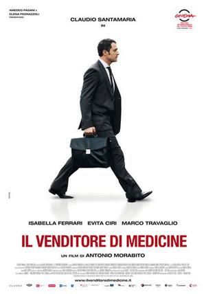 Продавец лекарств
