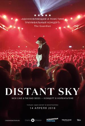 Distant Sky: Nick Cave & The Bad Seeds – Концерт в Копенгагене