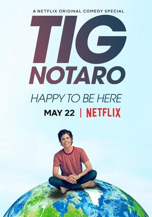 Тиг Нотаро: Счастлива быть здесь