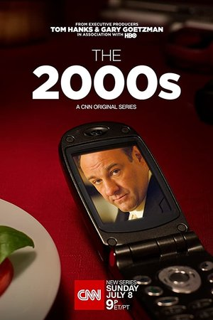 2000-е