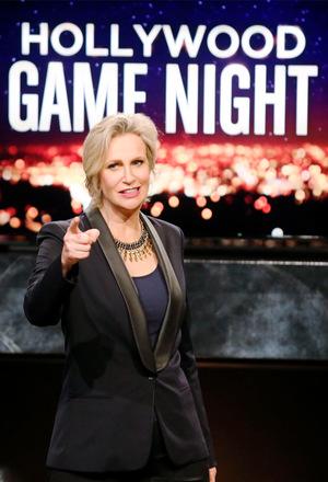 Ночь игр в Голливуде
