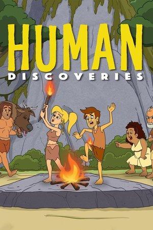 Открытия человечества