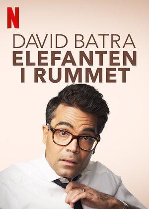 Давид Батра: Слон в комнате
