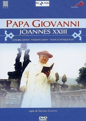 Іоан XXIII Папа миру