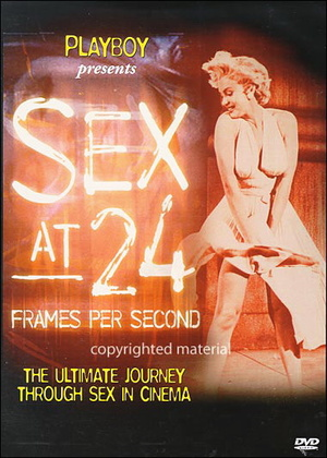 Секс 24 кадра в секунду