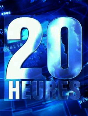 Журнал «20 часов»