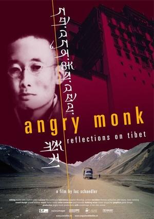 Разъяренный монах: Размышления о Тибете