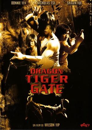Братство тигра і дракона