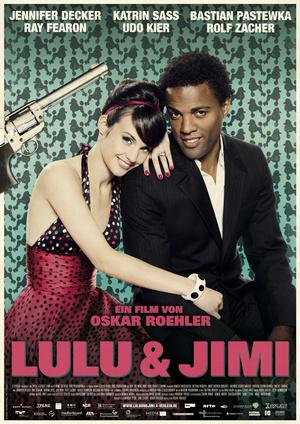 Лулу и Джими