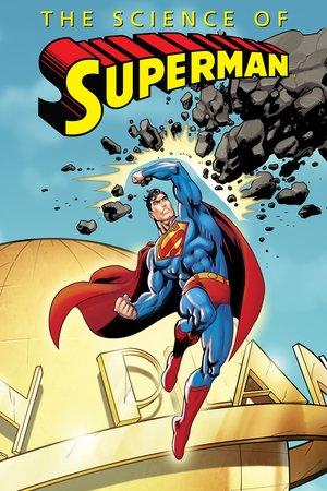 Наука Супермена