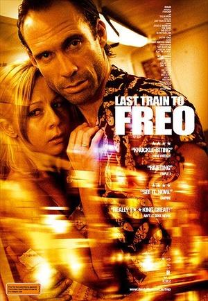 Последний поезд до Фрео