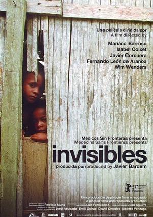 Невидимки