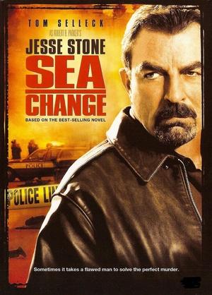 Джесси Стоун: Резкое изменение