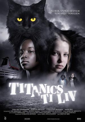 Десять жизней кота Титаника