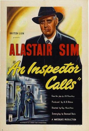 Инспектор звонков
