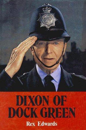 Диксон из Док Грин