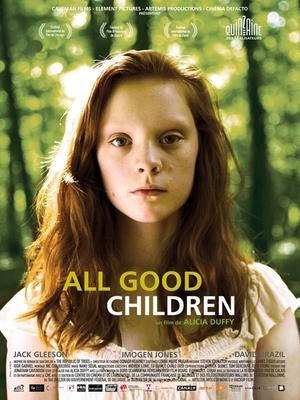 Все хорошие дети