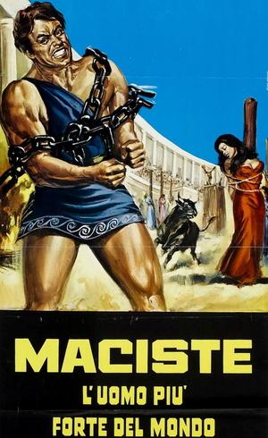 Мацист, самый сильный человек в мире