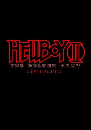 Хеллбой II: Золотая армия – Эпилог Зинко