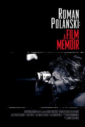 Роман Полански: Киномемуары