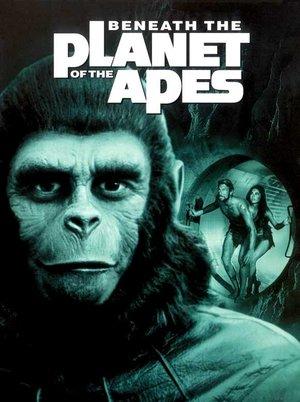 Під планетою мавп