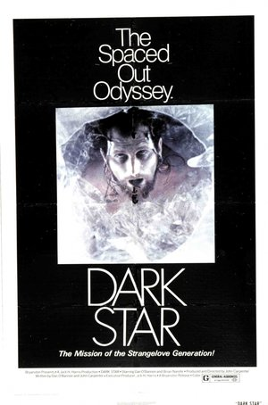 Темна зірка