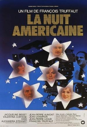 Американська ніч