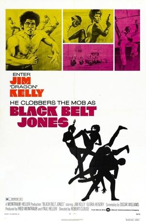 Джонс – Черный пояс