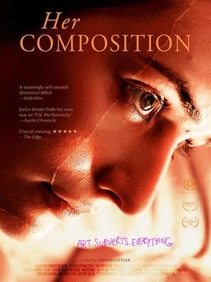 Ее композиция (2015)