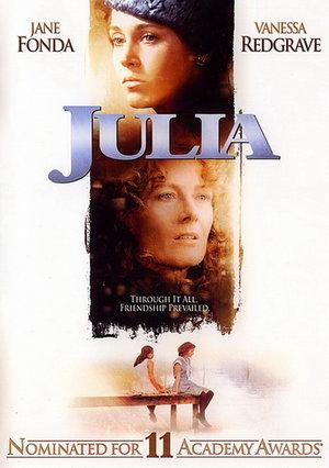 Джулія
