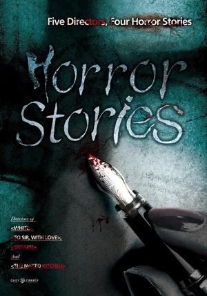 Истории ужасов