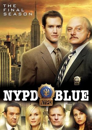 Поліція Нью Йорка