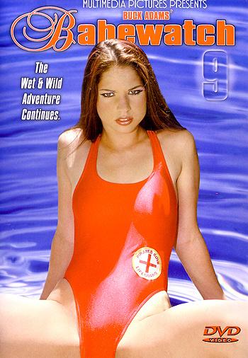 Спасательницы фильм