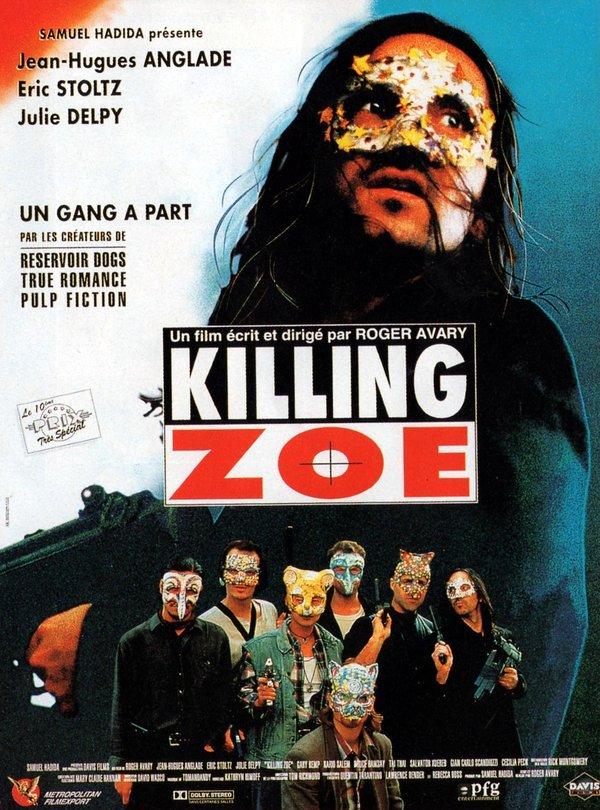 Вбити Зої