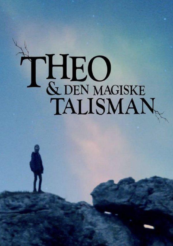 Тэо и волшебный талисман