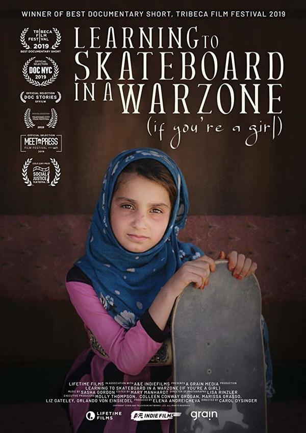 Научиться кататься на скейтборде в зоне боевых действий (если ты девчонка)